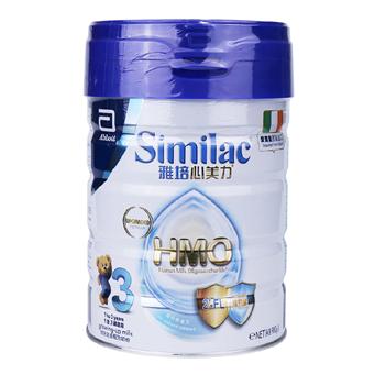 港版雅培Abbott 心美力三段(1-3岁)幼儿助长奶粉 900g (2 罐起发货)