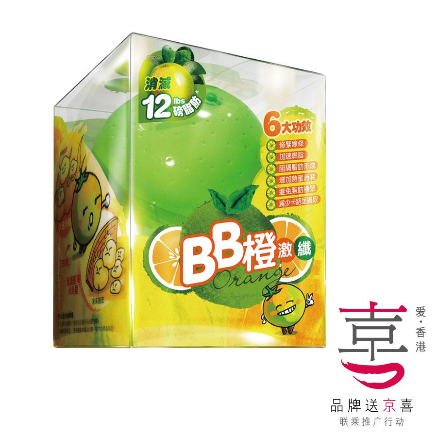 BB 橙激纤 60粒裝