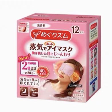 kao花王蒸汽眼罩、蒸汽SPA温热蒸气眼膜12片(无香料)