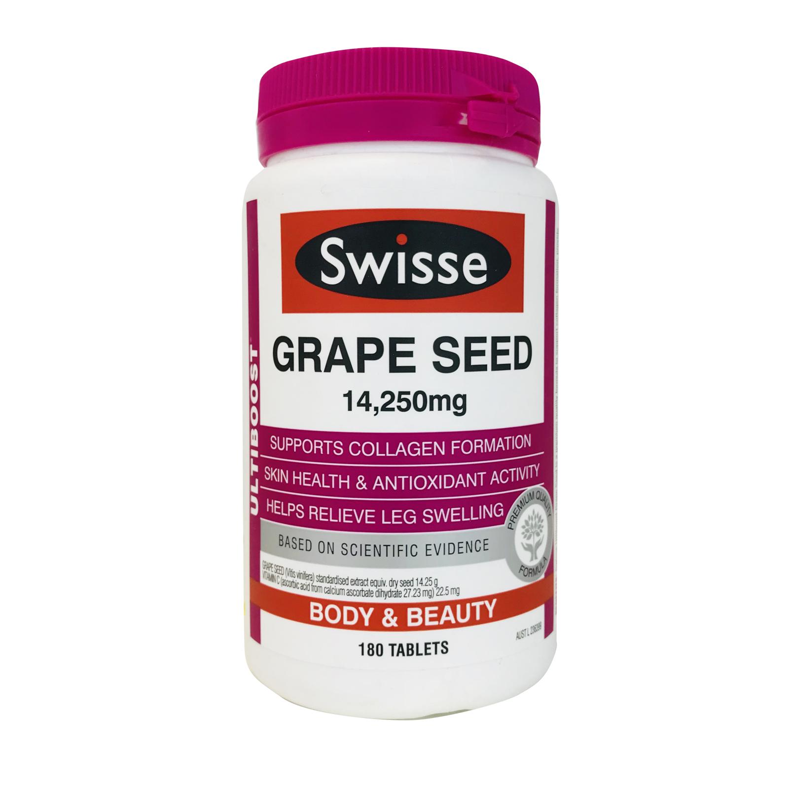 Swisse 葡萄籽精华素胶囊180片