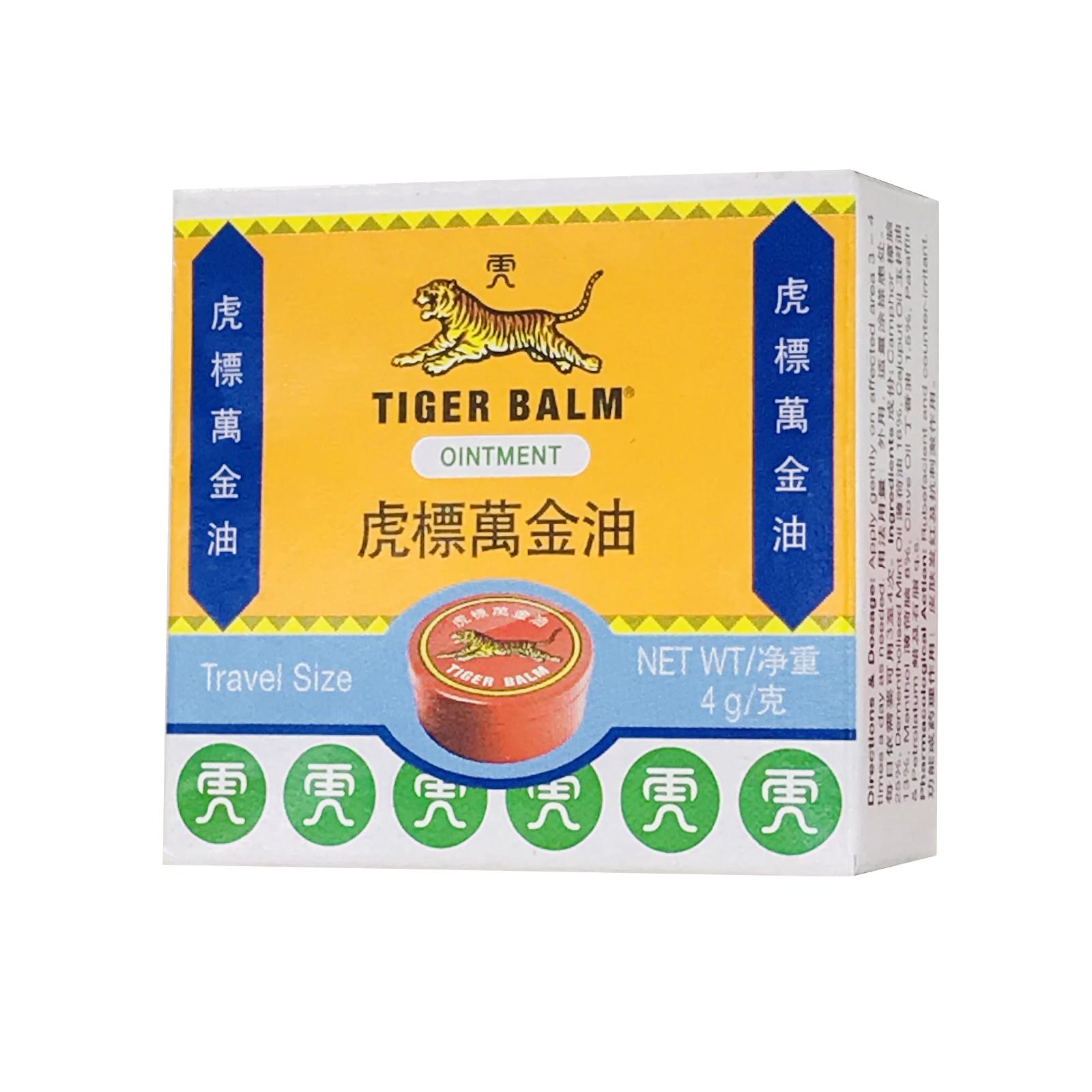 Tigerbalm 虎标 万金油 4克 (白)