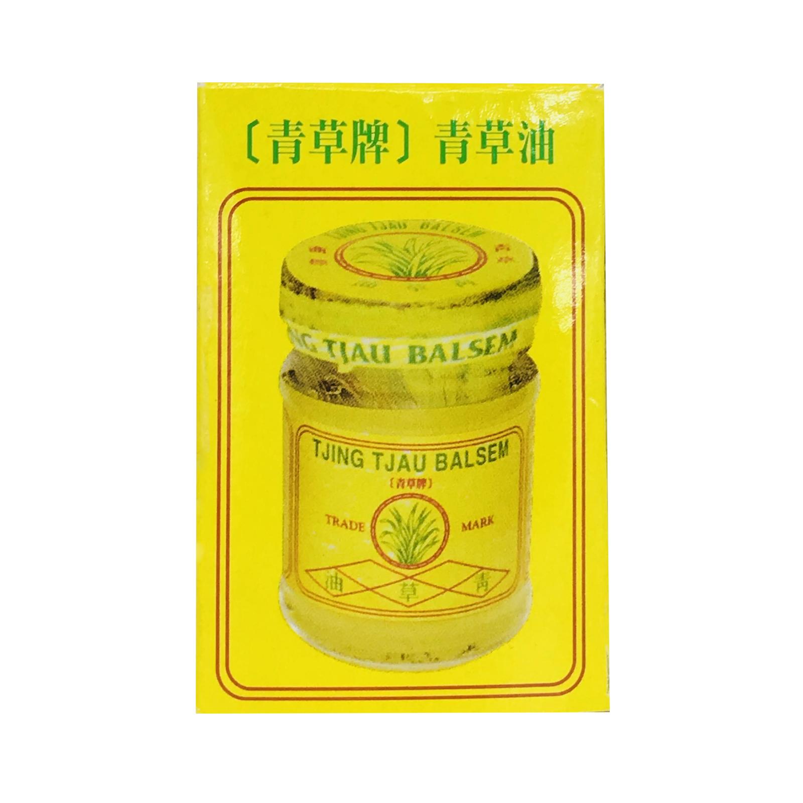 青草商标印度尼西亚青草膏(青草油)36克