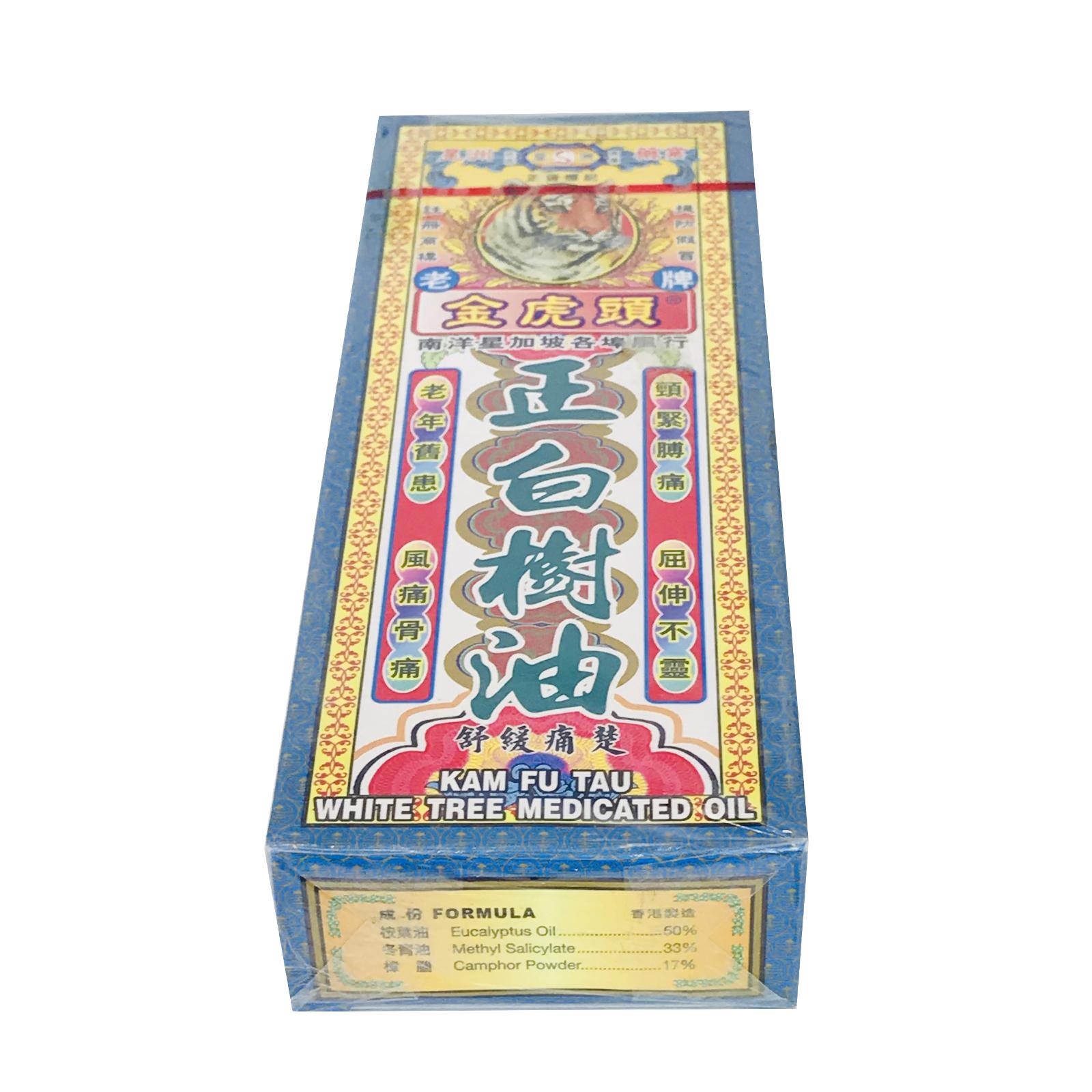Kam Fu Tau 金虎头 正白树油 40毫升