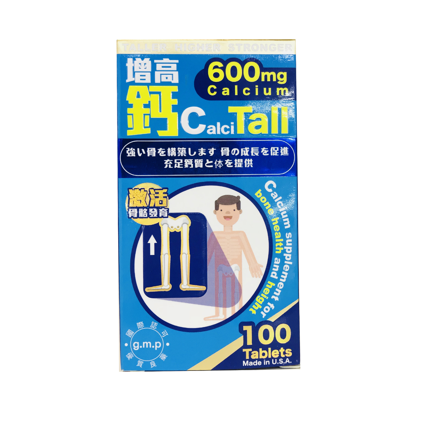 Calci Tall 增高钙 600mg 100粒