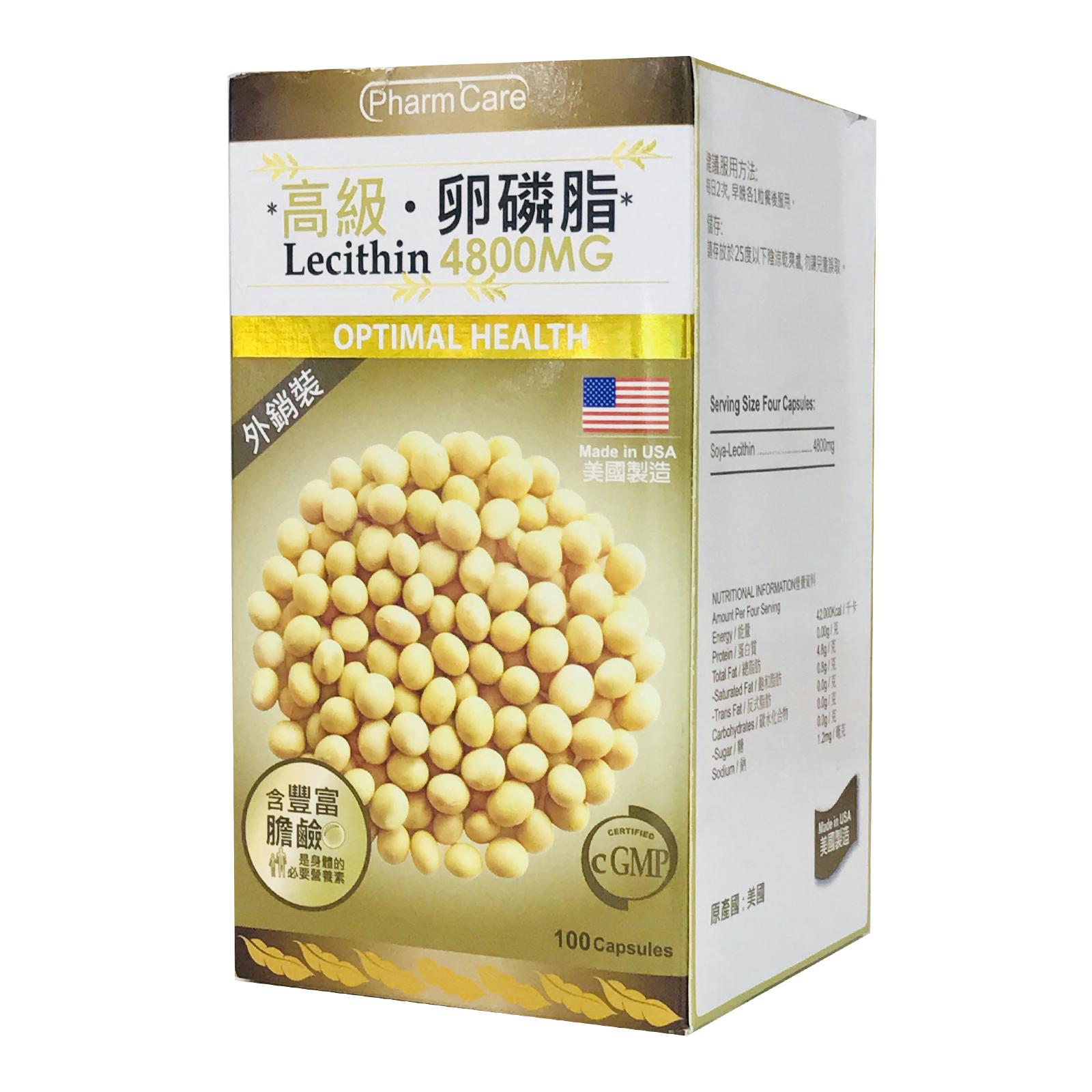 PharmCare高级卵磷脂 100粒