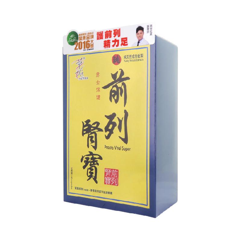 草姬 前列肾宝 60粒/盒