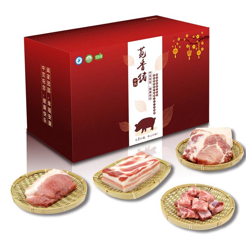 苋香牌 健康中国B套餐 - 礼盒装
