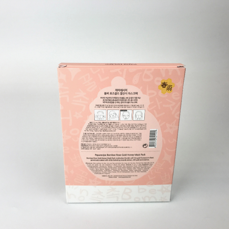 Papa Recipe 春雨玫瑰黄金蜂蜜面膜25ml x 5片