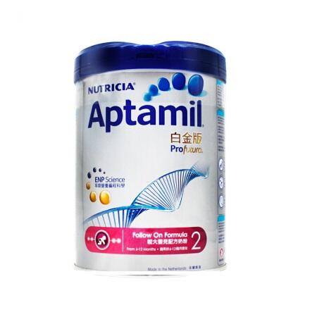 Aptamil爱他美(港版)白金版婴儿配方奶粉2段 900克(2 罐起发货)
