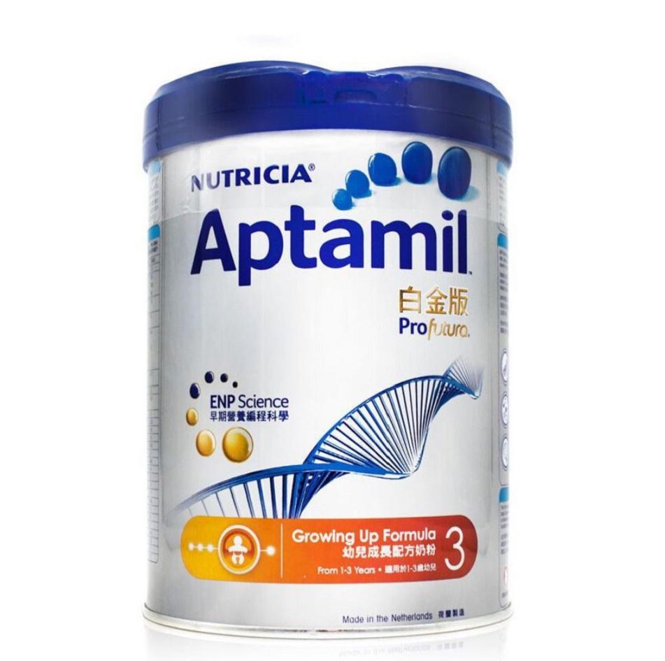 Aptamil爱他美(港版)白金版婴儿配方奶粉3段 900克(2 罐起发货)