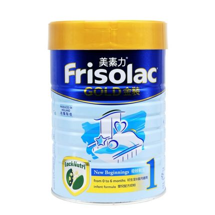 Frisolac美素佳儿(港版)金装婴儿配方奶粉1段900g(2 罐起发货)