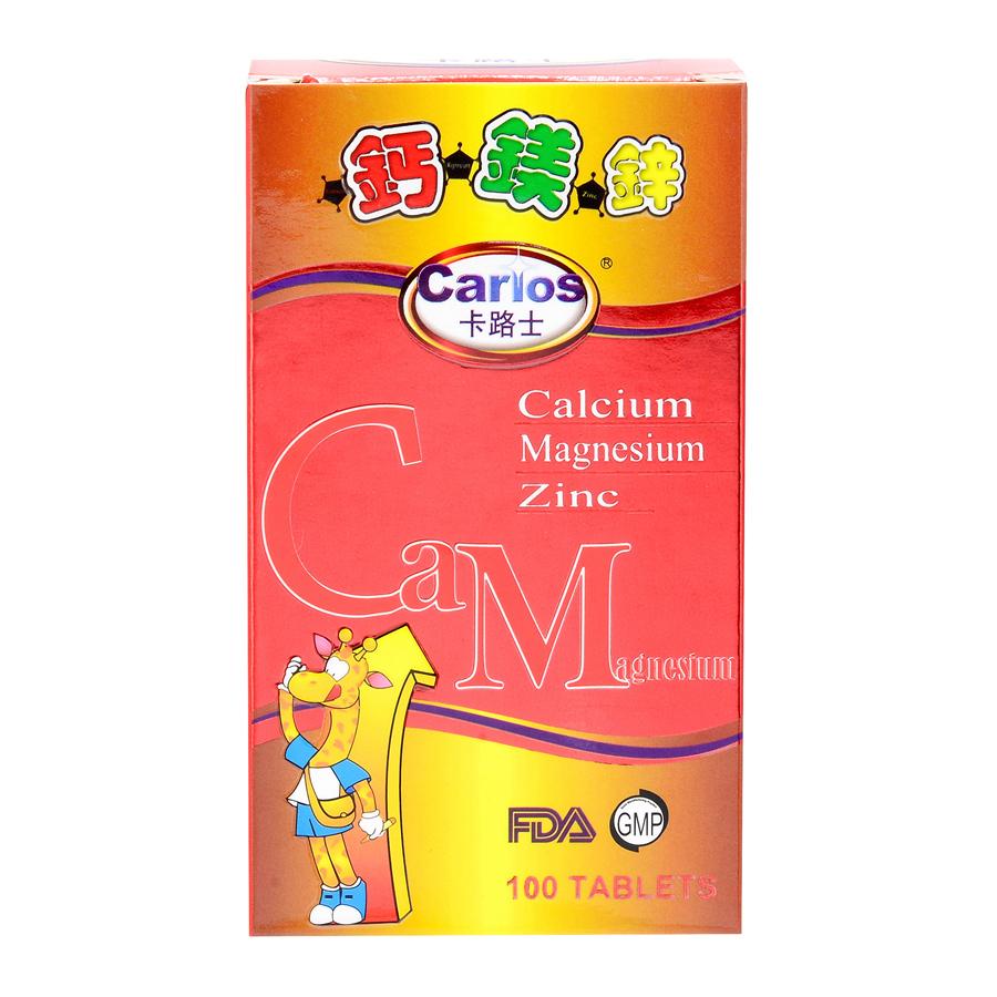 卡路士 钙镁锌儿童香橙味咀嚼片100粒