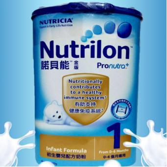 港版诺优能Nutrilon奶粉-金版1段 900g