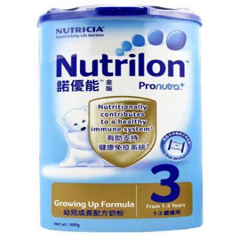 港版诺优能Nutrilon奶粉-金版3段 900g