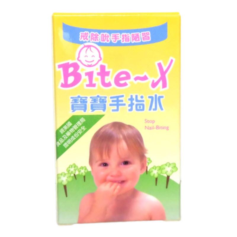 Bite-X 宝宝手指水 11ml