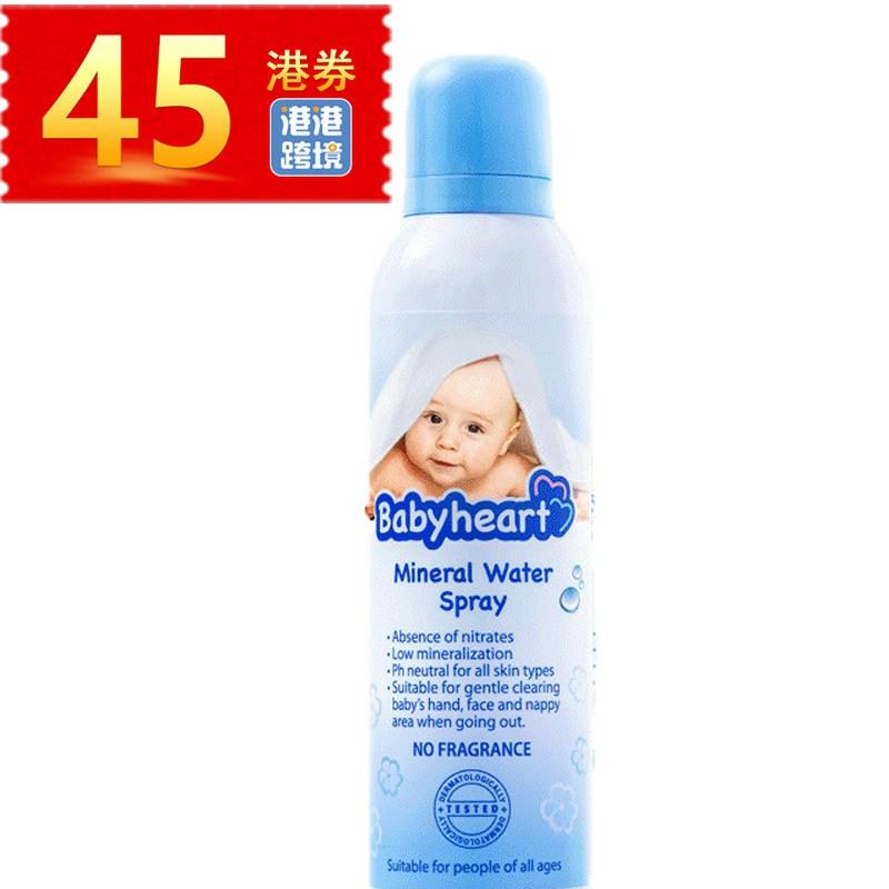 【完税商品 国内发货 全国包邮】Babyheart婴儿保湿喷雾150ml