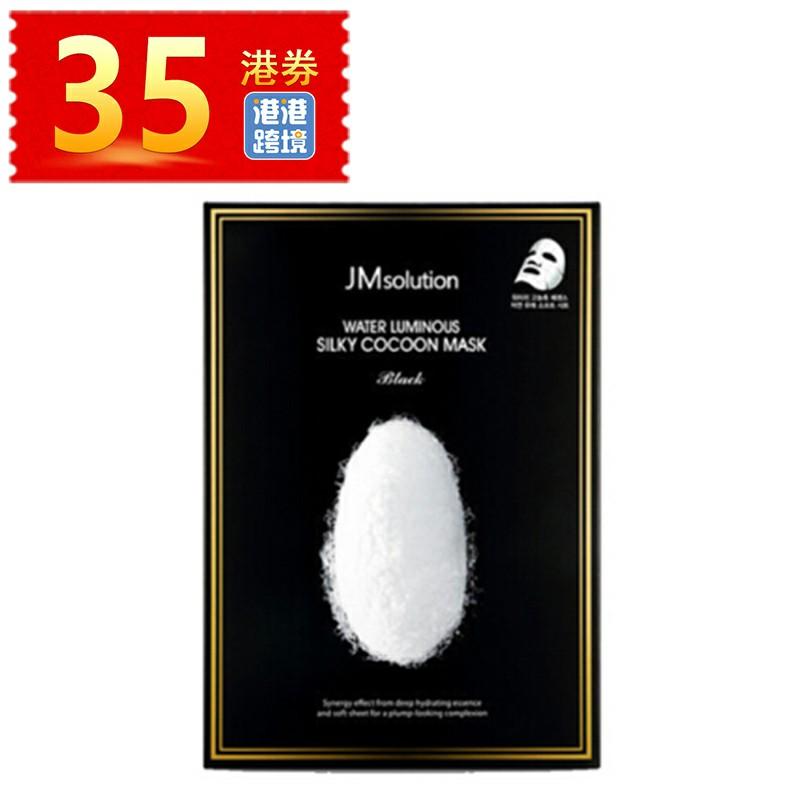 【香港直邮】韩国 JM solution 肌司妍白蚕丝盈透美白面膜 10片/盒