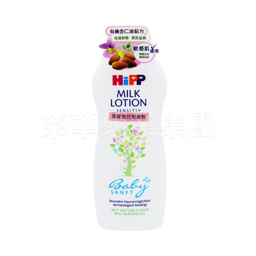 HIPP喜宝婴儿润肤露 350毫升