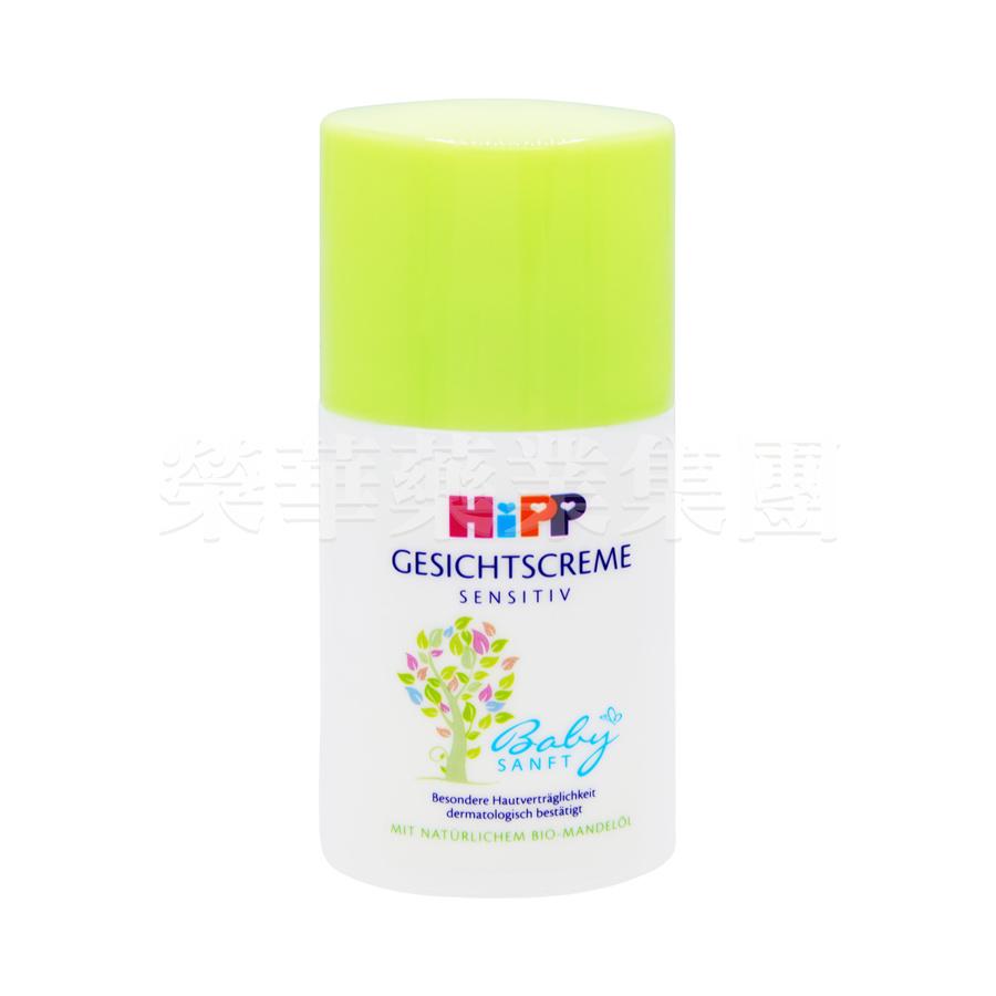 HIPP喜宝婴儿保湿面霜50毫升