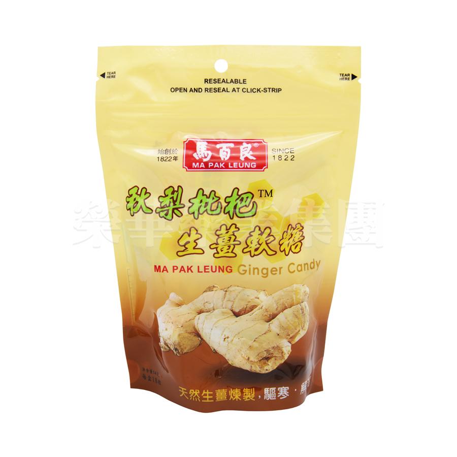马百良秋梨枇杷生姜软糖(姜味) 18粒