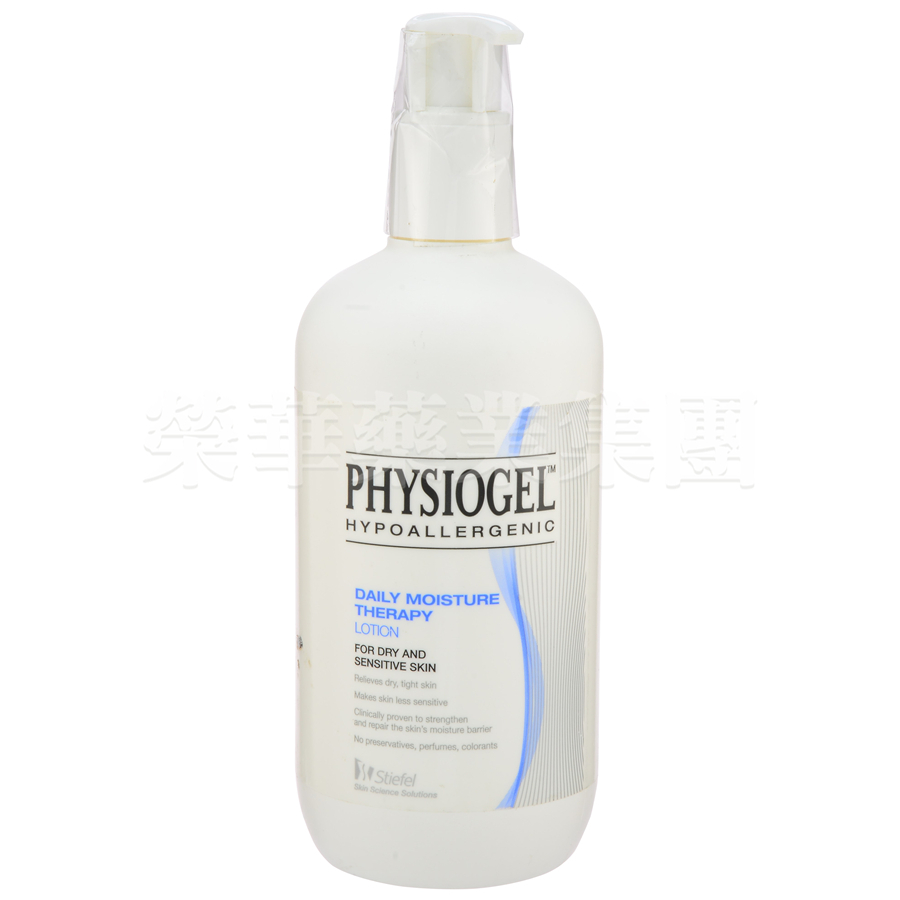 Physiogel 全天候水分修复系列低敏保湿乳液 400ml