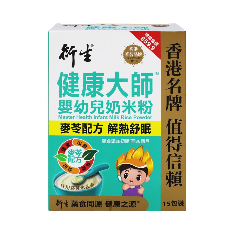 衍生 - 健康大师 婴幼儿奶米粉 (麦苓配方) 15包