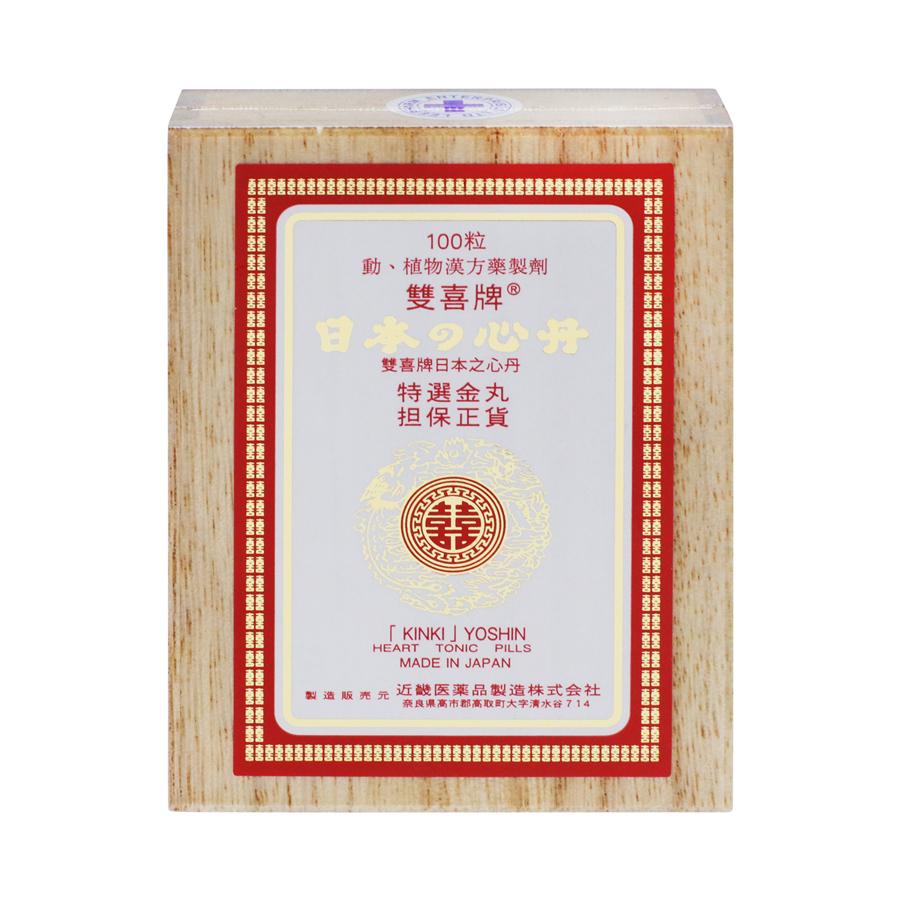 双喜牌 - 日本心丹 100粒 (近畿)