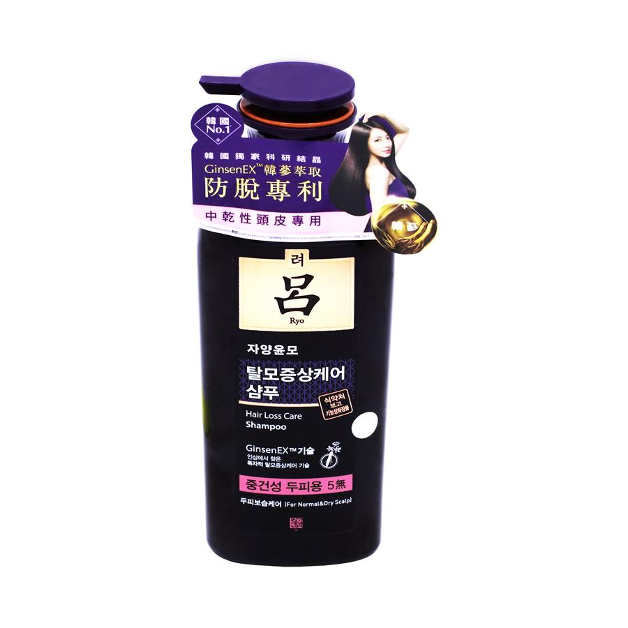 吕 - 韩蔘滋养 防脱发洗发液 (中干性头皮) 400ml