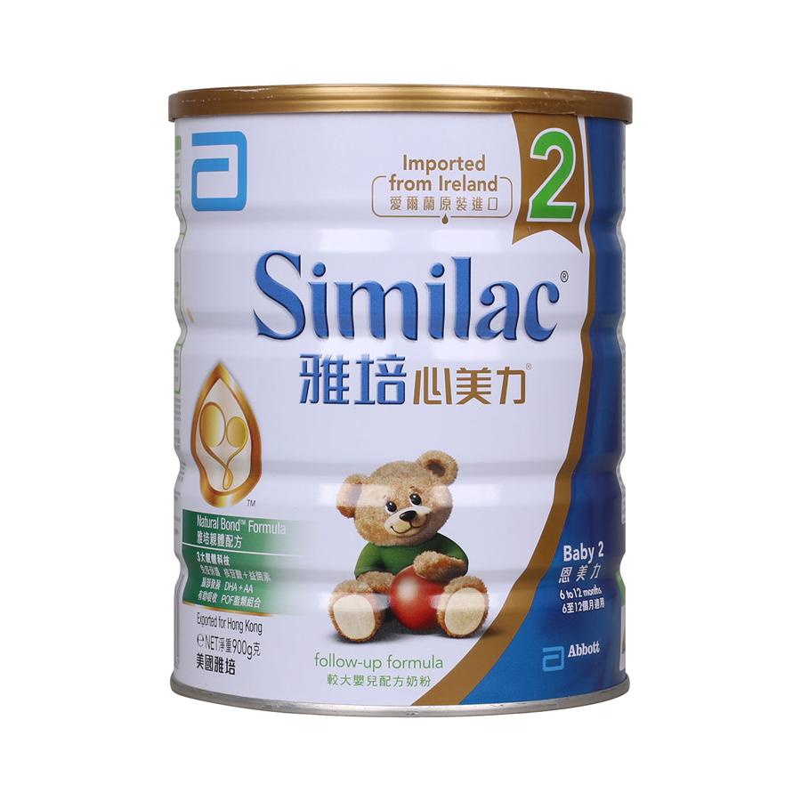 【包税包邮】港版雅培Abbott 心美力二段婴儿奶粉(6-12月) 900g (2罐)