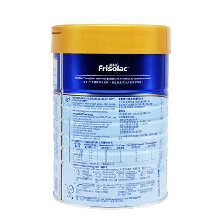 【Frisolac美素佳儿】(港版)金装婴儿配方奶粉1段900g(2罐起发货)