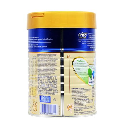 【Frisolac美素佳儿】(港版)金装婴儿配方奶粉3段900g(2罐起发货)